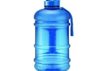 Firares Half Gallon Water Bottle Just $8.80 (Reg. $22)!
