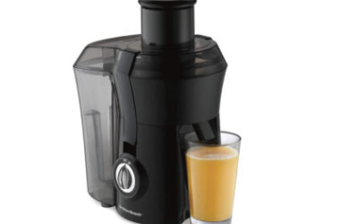 Hamilton Beach Big Mouth Juicer Only $34.99 (Reg. $55)!