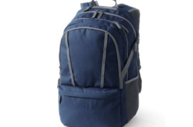 50% Off Backpacks and Lunch Boxes for Back to School!