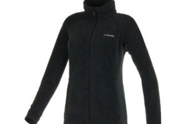 Columbia Sportswear Fleece Jacket Only $39.99 (Reg. $60)!