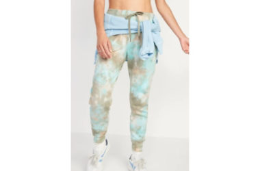 $12 Joggers Today Only!